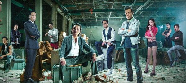 四位影帝梁家辉、古天乐、林家栋及任达华在演技上使出浑身解数。
