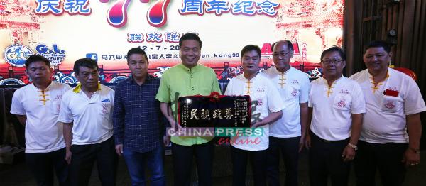余进喜(右起)颁发贺匾给郑国球,庆贺他荣任州行政议员及荣膺拿督勋衔。