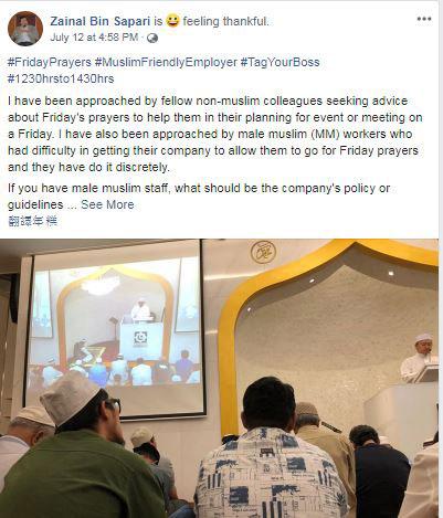再纳建议雇主让男穆斯林员工在周五休假作祷告。