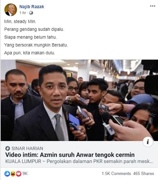 纳吉以马来班顿,暗讽土团党或是最终胜利者。(取自纳吉面子书)