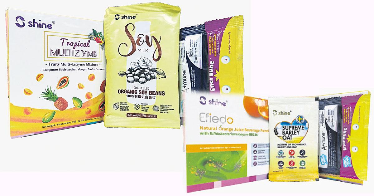 SHINE礼袋营养产品除了提高小孩的免疫力及增强脑力外,还有针对糖尿病所推出的奶粉。