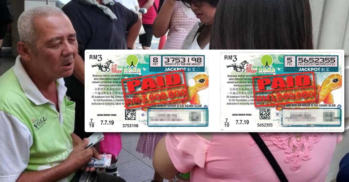 售出7/19期大彩首奖彩票的大彩销售员黄健明(68岁)。