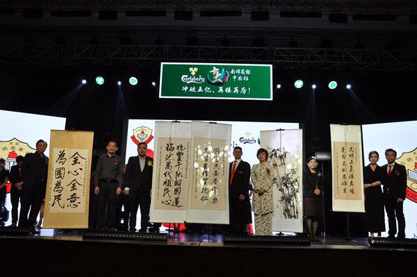 大会赠送书法给予支持十大义演的嘉宾,感激他们为华教的热心。