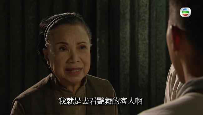 """梁舜燕在《城寨英雄》里面的""""三姨婆""""角色,同样令人留下深刻印象。"""