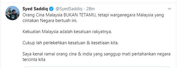 赛沙迪的推文。