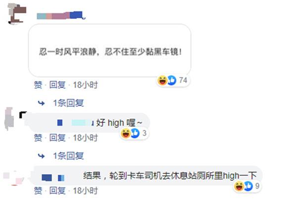网民看过视频后,纷纷留言。