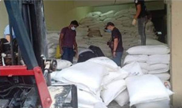 11个麻袋内,装有约500公斤重的克他命白色粉末。