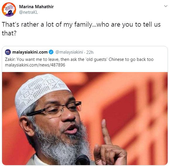 玛丽娜通过推特,批评查基尔纳益发表的言论。