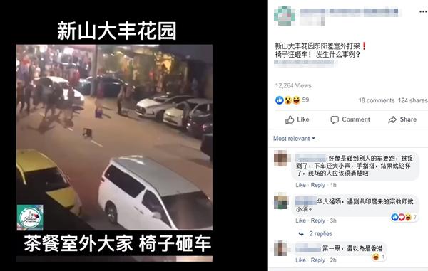 嫌犯用椅子怒砸伤者的轿车泄愤,引起多名路人围观。