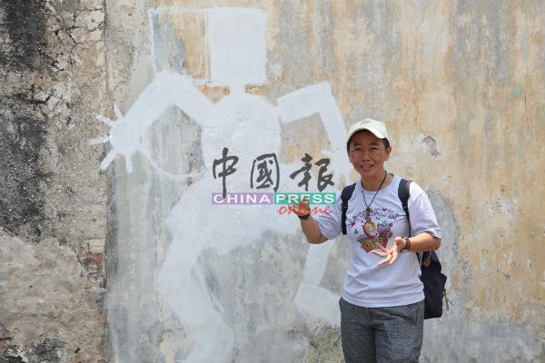 """吴若冰的""""傀儡""""画作,反映人们乱弃垃圾,犹如操控地球的行为。"""