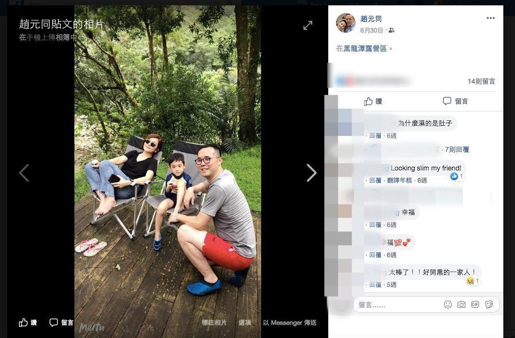 梁静茹6月底才跟赵元同和儿子一起去露营。