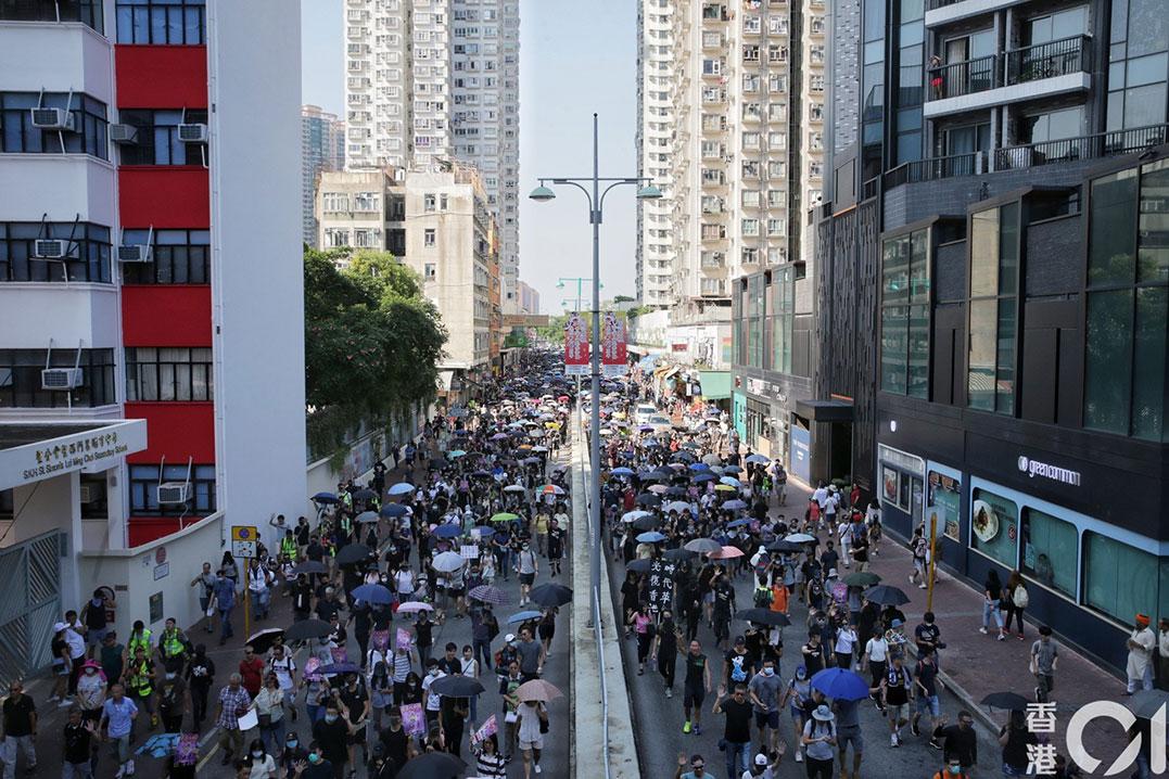 游行队伍周六下午起步,前往屯门政府合署外。