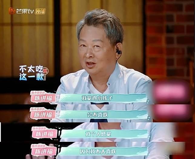 陈乔恩爸爸不满意女儿的约会对象。
