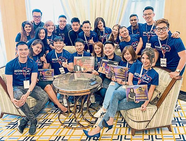 团队成员们出席2019/2020年度的启动大会。