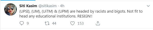 西蒂卡欣推文要4所政府大学领导人引咎辞职。