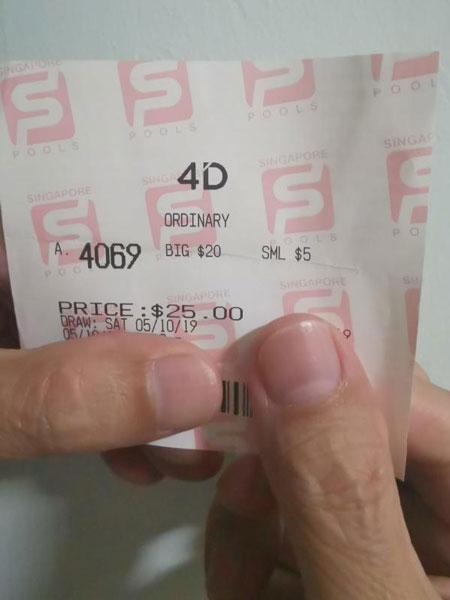 杨先生要找回这张中奖彩票的主人。