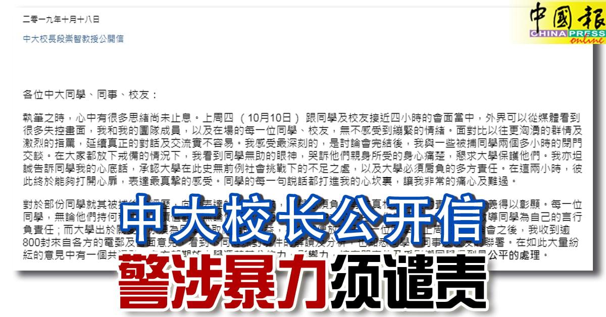 http://www.chinapress.com.my/wp-content/uploads/2019/10/20191020fbc06.jpg