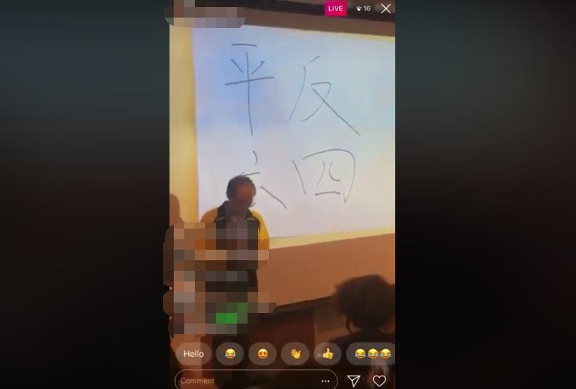 陈伟强周二被学生包围指骂,随后有教职员介入调停。