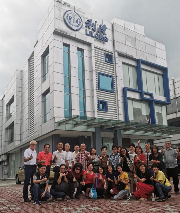 利隆马来西亚海外第一家分公司,交通便利,业务蓬勃。