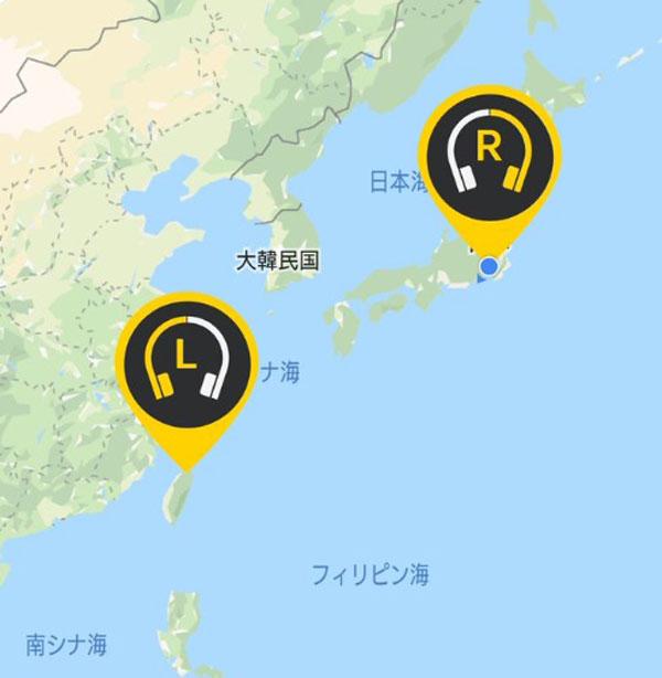 日本一名高中生不慎将一支无线耳机掉在台湾。互联网