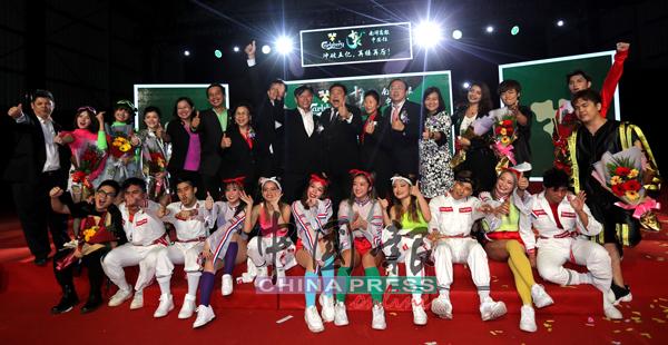 歌手们演出圆满落幕,最后与众嘉宾一起合照,把今年最盛大的十大义演纪录下来。