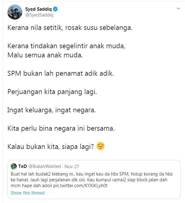赛沙迪提醒SPM考生,SPM并不是终点。(截图取自赛沙迪推特)