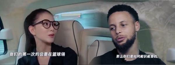 昆凌与NBA球星柯瑞一起上中国综艺节目《漫游NBA》