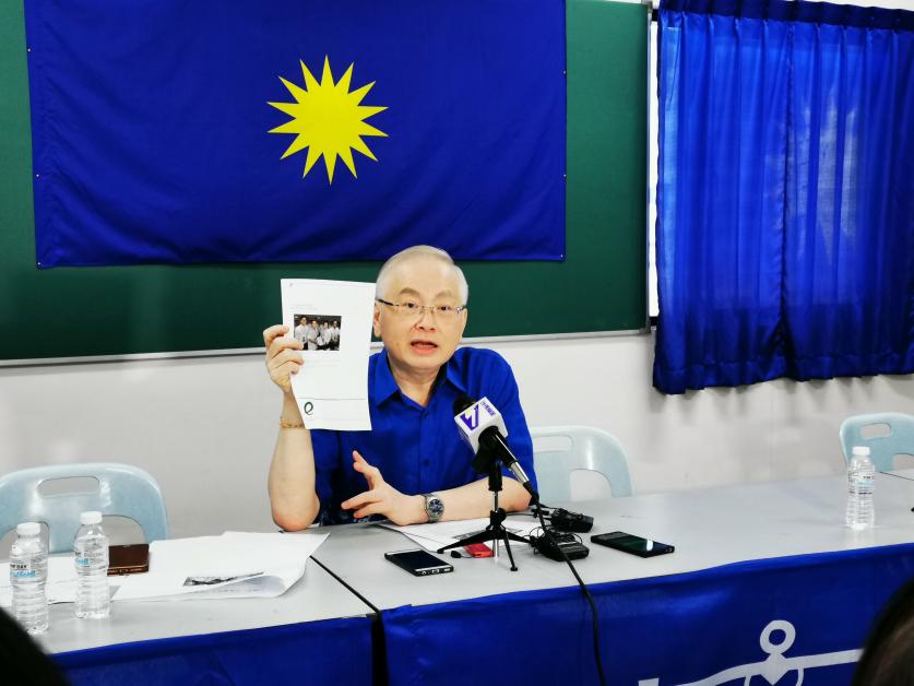 魏家祥嘲讽刘镇东,堂堂国防副部长竟沦落为国会议员助理。