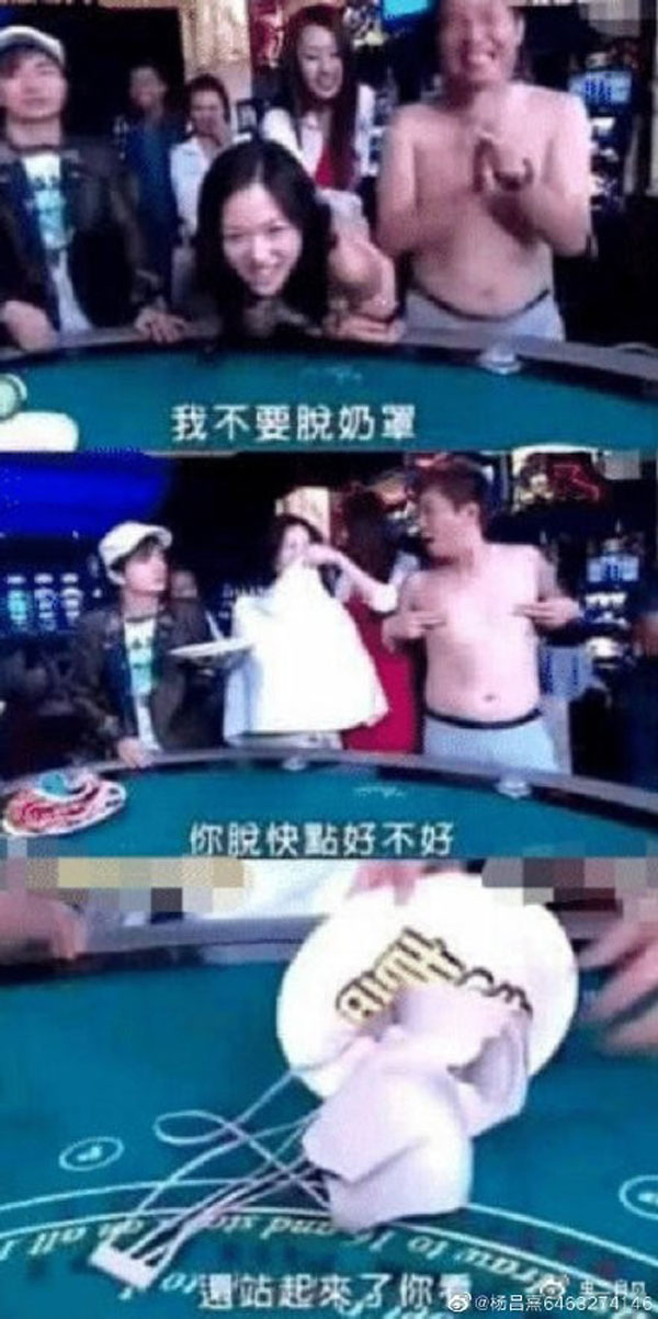 陈乔恩13年前在节目中被逼脱胸罩。(翻摄自微博)