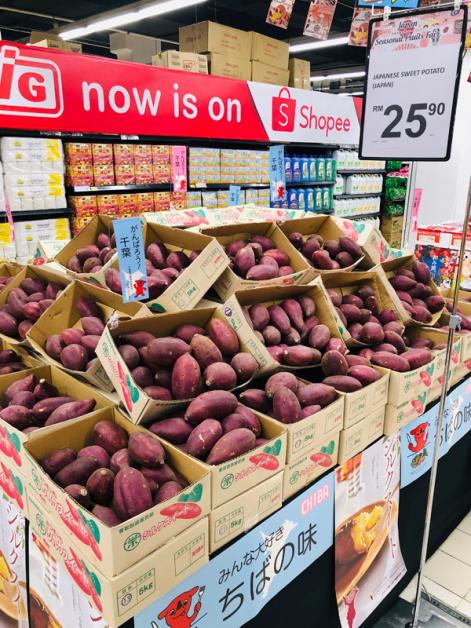 Japanese Sweet Potato(Japan)