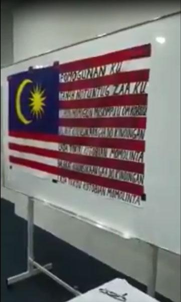 视频中可见,国旗上写满了卡达山语国歌的歌词。