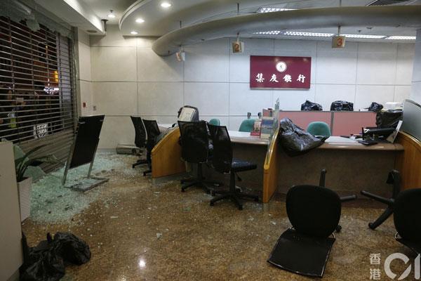 集友银行被破坏。