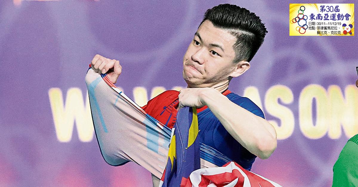 大马一哥李梓嘉收获羽球男单金牌,他在颁奖典礼完成后准备脱衣,后送给现场球迷。(美联社)