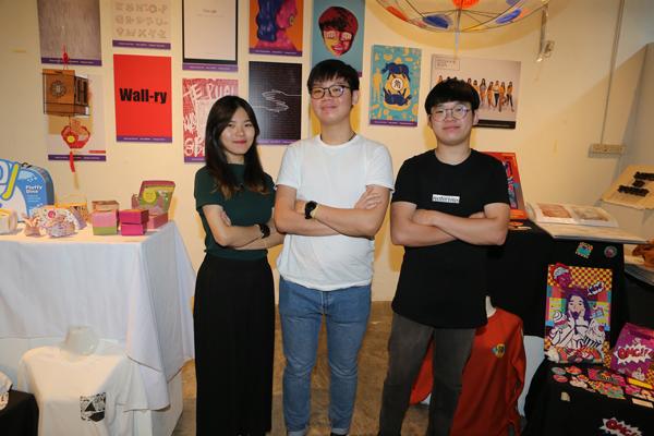 黄韵洁(左起)、刘汉洋與陈伟峰所设计的作品题为《UNIAREA》。