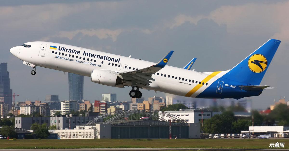 导弹刚射完,一家从伊朗科梅尼机场起飞的乌克兰737客机坠毁,机上所有人生死未卜。图为示意图,非当事客机。