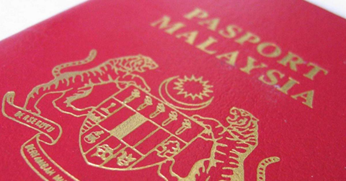 大马护照在2020年最新的亨氏护照指数中,排行全球13。