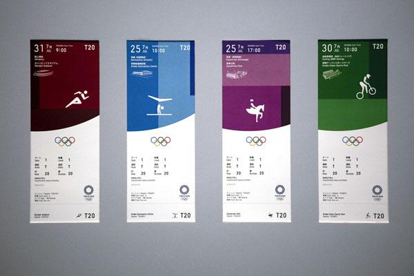 东京奥运会门票设计。(美联社)