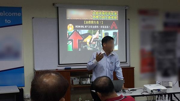 郑姓总裁被指利用社团的联络网,招徕社团及商家加盟电子商务平台。