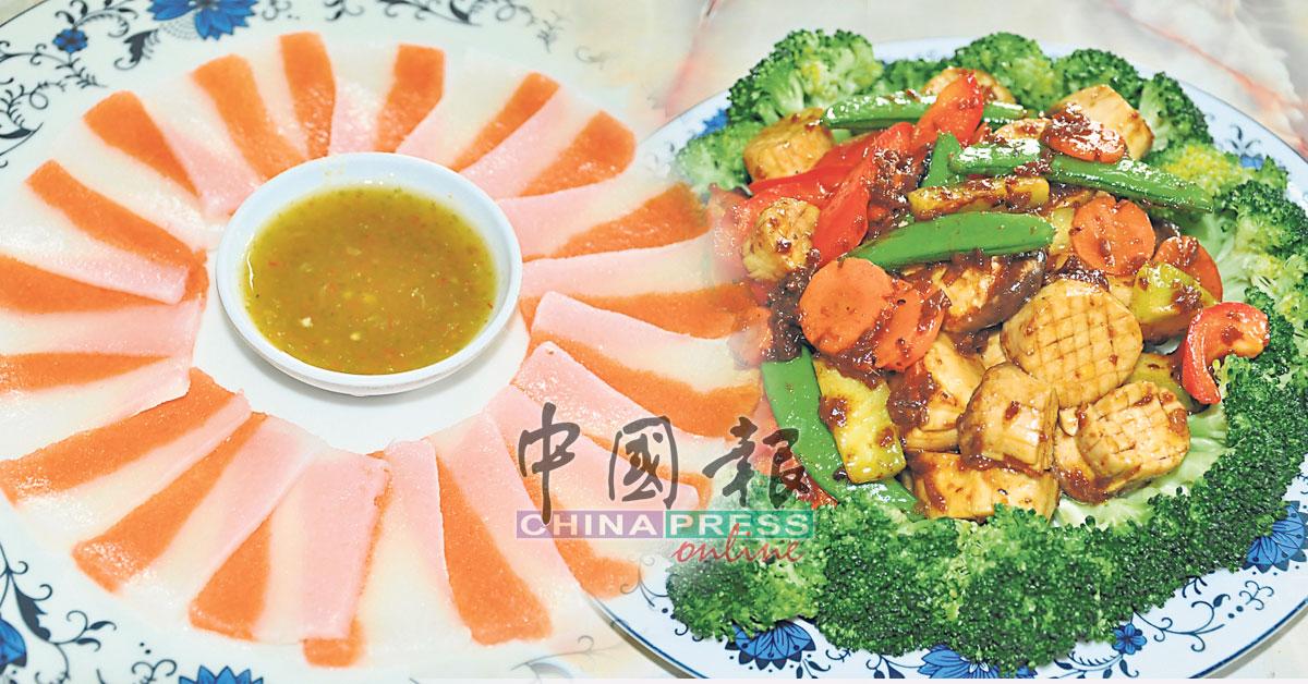 寓意吉祥和生机勃勃的年素菜和蒟蒻取代的生鱼片。