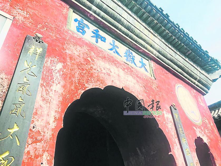 """这座名为""""大岳太和宫""""的道宫,是永乐十年,朱棣所下令敕建,建成后被嘉封为武当山为大岳太和山,唯有走到太和宫,才算真正来到武当山。"""