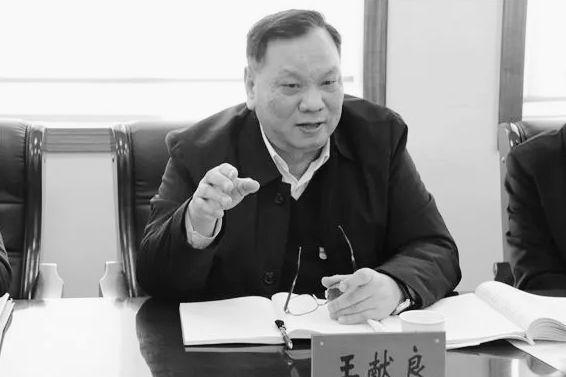 武汉市民宗委原主任、正局级领导王献良。