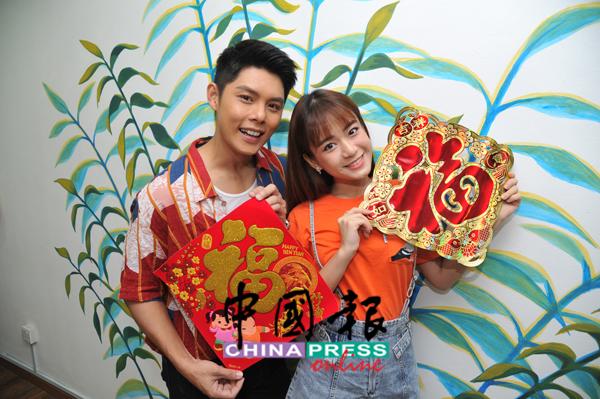 """许亮宇和梁祖仪是""""荧幕情侣"""",私下也是好朋友。"""