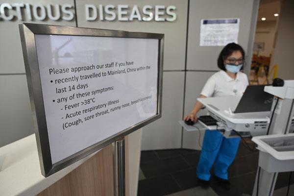 武汉肺炎 新加坡再增2确诊病例 1病患未知传染源头
