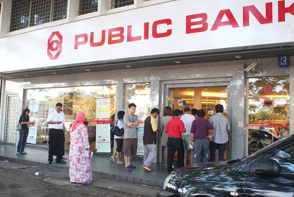 武汉肺炎 大众银行出手了! 暂缓客户还贷 最长半年