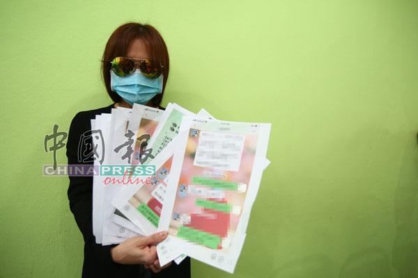 李小姐展示与潜水教练的聊天纪录。