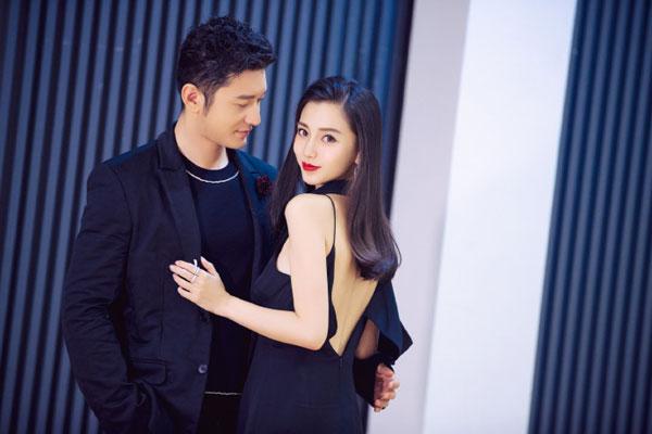 黄晓明和Angelababy屡传婚变。(图/搜狐)