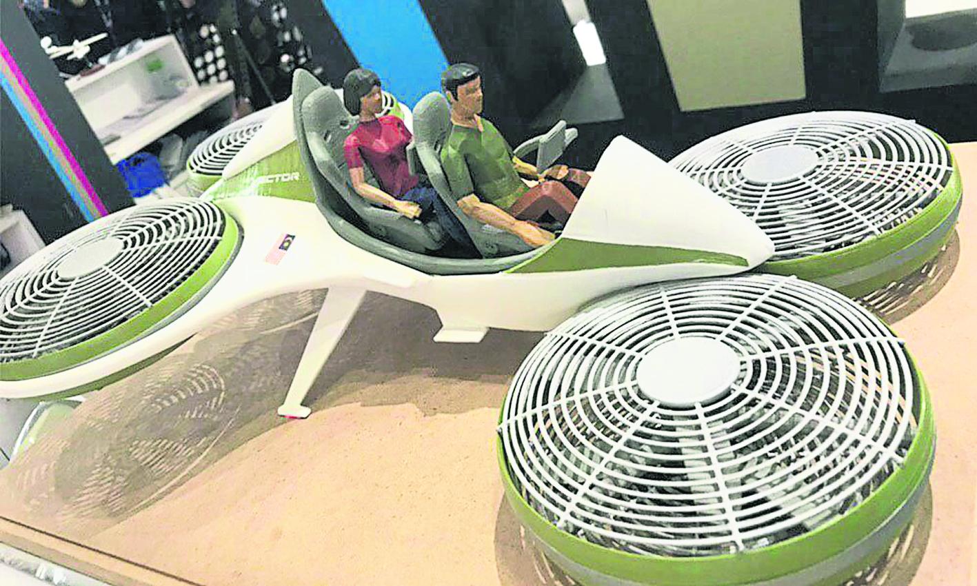 """大马政府公布的""""飞行车""""模型,实为载人飞行载具。"""