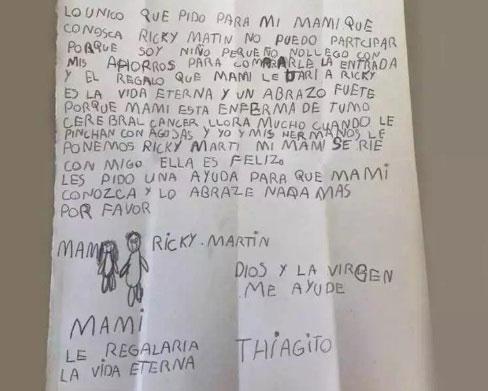 蒂亚戈的信。