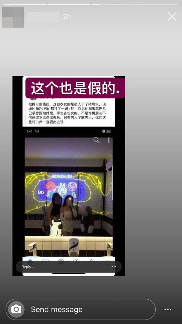 网民指女子被下春药才激吻,当事人也驳斥此说法。