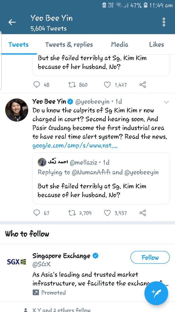 杨美盈连发两则推文回覆酸民,要阅读新闻。